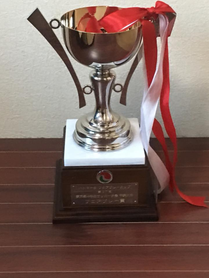 東大和Jr.4年生 ハトマークフェアプレーカップ東京都四年生中央大会1