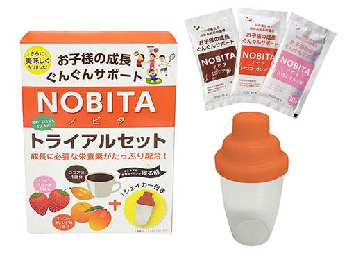 nobita-trial